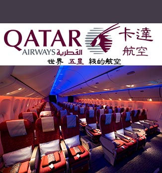 Fly Qatar Airways with 5 Star Service